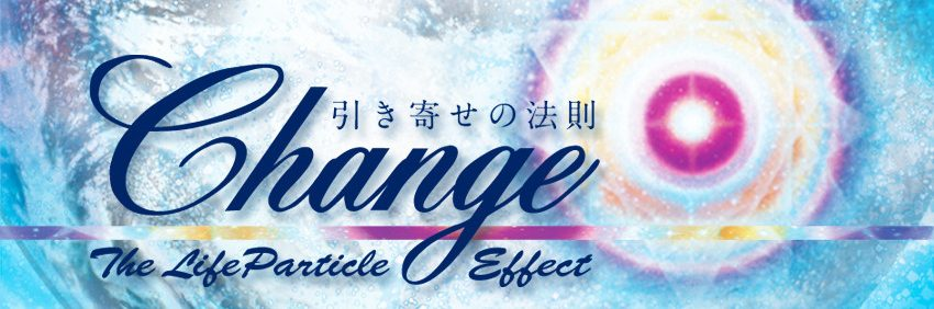 CHANGE-MOVIE
